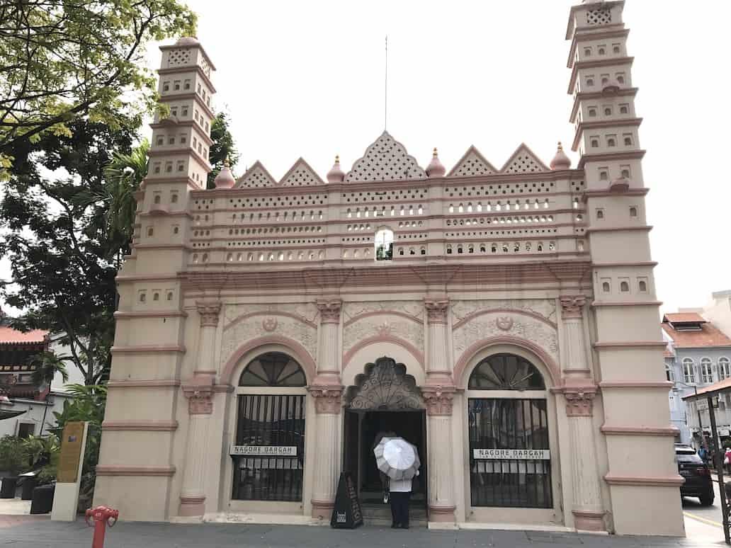 Nagore Dargah Heritage Centre